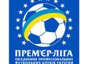 ТРК Украина приобрела права на трансляцию украинской футбольной Премьер-лиги