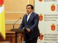 Матч за Суперкубок Украины может быть сыгран в Одессе