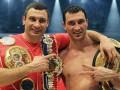 Братья Кличко успели провести полтысячи раундов и осчастливить свыше полумиллиарда зрителей