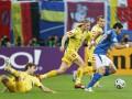 Реваншистские настроения. Анонс матча сборной Украины с итальянцами