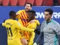 Барселона не оставила шансов Осасуне и приблизилась к лидеру