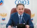 Российский министр спорта заявил, что он