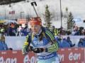 Украина объявила состав на спринтерские гонки чемпионата мира по биатлону