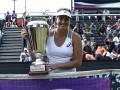 Хертогенбош (WTA): Контавейт – победительница турнира