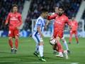 Леганес - Реал Мадрид 1:1 видео голов и обзор матча чемпионата Испании