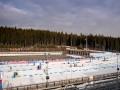 Назван состав команды Украины в мужской эстафете Кубка Мира