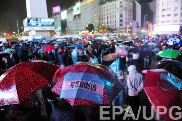 Митинг в Буэнос-Айресе
