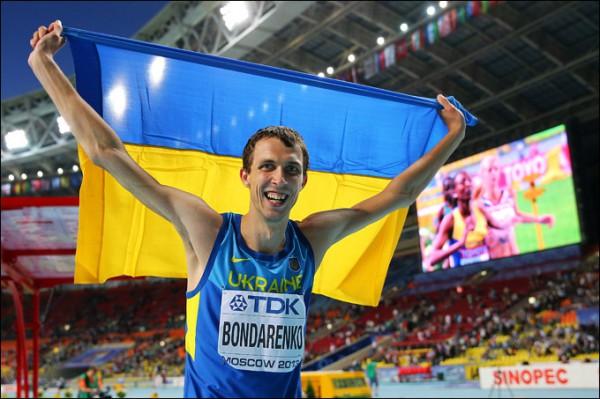 Бондаренко - главная звезда сборной Украины по легкой атлетике