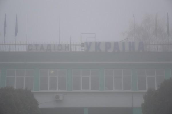 Туман на стадионе Украина