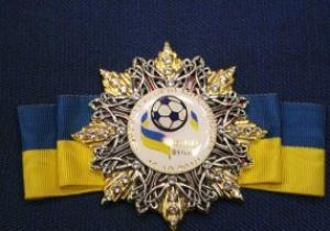 К Евро-2012 в Киеве появится аллея звезд патриотов футбола Украины