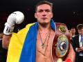 Усик прокомментировал свое участие в Всемирной боксерской суперсерии