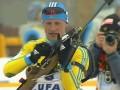 Биатлон. Украинцы провалили стрельбу в гонке преследования