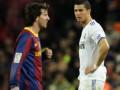 Барселона - Реал: онлайн-трансляция Классико