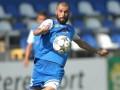 ФФУ дисквалифицировала игрока донецкого клуба на 4 месяца