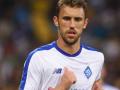 Пиварич покинет Динамо в качестве свободного агента