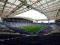 Чемпионат Португалии хотят возобновить в конце мая