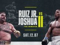 Джошуа - Руис: онлайн трансляция боя-реванша