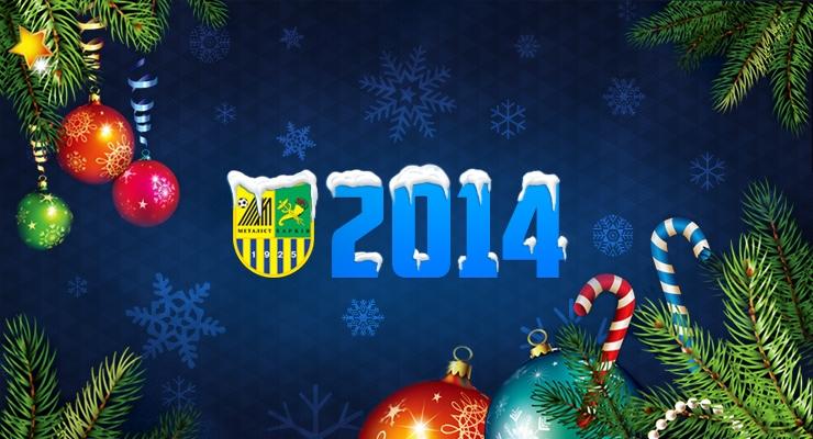 Металлист поздравил своих болельщиков с наступающим Новым годом