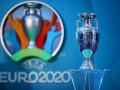 Трансляция церемонии жеребьевки Евро-2020: как это было