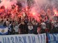 ФФУ оштрафовала Динамо на 75 тысяч гривен за плохое поведение фанатов
