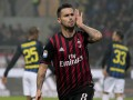 Милан - Интер 2:2 Видео голов матча чемпионата Италии