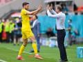 Яремчук обратился к фанатам сборной Украины, дав обещание болельщикам