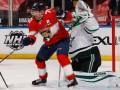 НХЛ: Торонто минимально обыграл Калгари, Флорила уступила Далласу