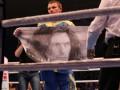 Украинский боксер после победы почтил память Кузьмы Скрябина