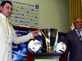 В Запорожье презентовали новый Суперкубок Украины