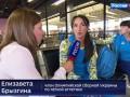 Украинские олимпийцы пожалели российскую сборную в эфире канала Россия 1