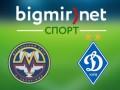 Металлург З - Динамо Киев 2:4 Онлайн трансляция матча чемпионата Украины