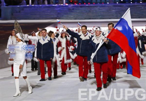 Спортсмены из России применяли допинг на Олимпиаде в Сочи