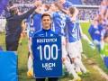 Костевич - о переходе в Динамо: Не так я планировал и мечтал начать свою карьеру