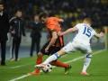Шахтер - Динамо: история противостояний в Кубке Украины