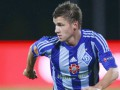 Украинский полузащитник Динамо может покинуть клуб