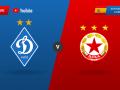 Динамо – ЦСКА София: видео онлайн трансляция товарищеского матча