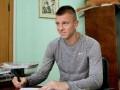 Защитник Карпат: Если бы играл за Динамо или Шахтер, меня бы не удалили