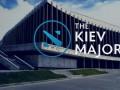 The Kiev Major: стали известны приглашенные команды