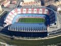 Мадрид примет финал Кубка Испании