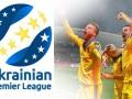 Украинская Премьер-лига проведет чемпионат по FIFA среди любителей
