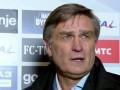 Тренер Торпедо: Украинское правительство запретило Шахтеру играть с московскими клубами