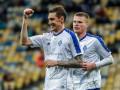 Динамо обыграло Шахтер и завоевало Суперкубок Украины