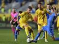 Украина U-21 крупно уступила Румынии в матче отбора на Евро-2021