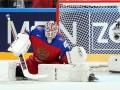Чехия - Россия 3:0 Видео шайб и обзор матча чемпионата мира по хоккею