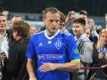 Легенда №20: как фанаты Динамо с Гусевым прощались