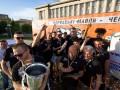 Украина сможет заявить три клуба в еврокубки на следующий баскетбольный сезон