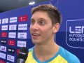 Украинец Кваша стал восьмикратным чемпионом Европы