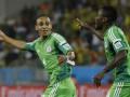 Чемпионат мира: Нигерия обыгрывает Боснию и Герцеговину