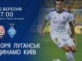 Заря – Динамо: онлайн видеотрансляция матча УПЛ