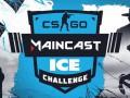 ICE Challenge 2020: полные результаты турнира